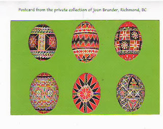 1967 Surma postcard. SERIES III. #13649-C