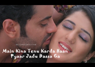 Main Kina Tenu Karda Lyrics - Garry Sandhu | Music Song