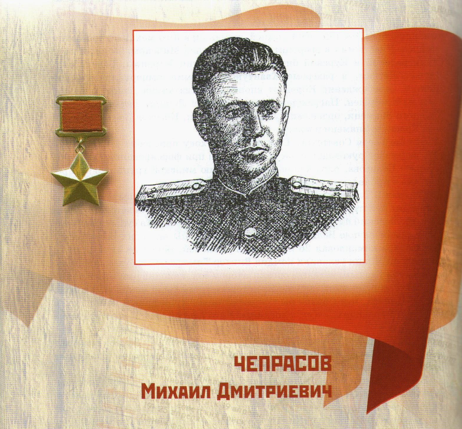 Русский член в молод 23 фотография