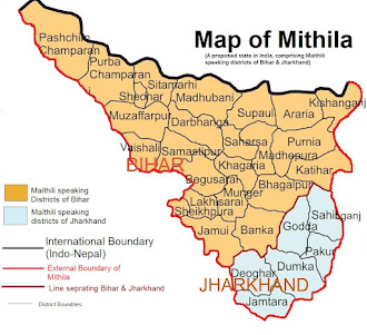 Mithila Map