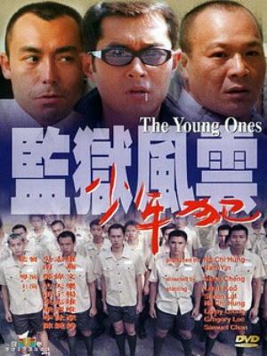 Thiếu Niên Phạm USLT - The Young Ones USLT (1999)