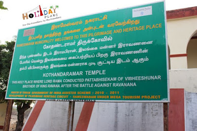 Description of Kothandaramar Temple