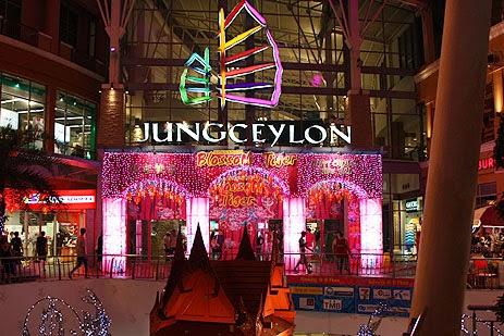 مجمع جونج سيلون للتسوق في بوكيت