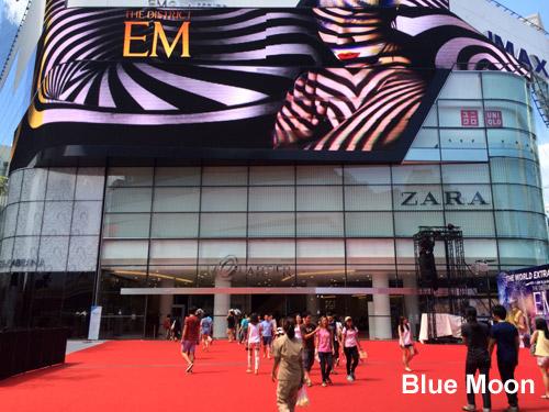 Emquartier Department Store Bangkok Thailand Blue