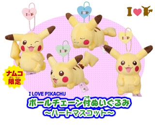 I Love Pikachu Plush with chain Namco Limited