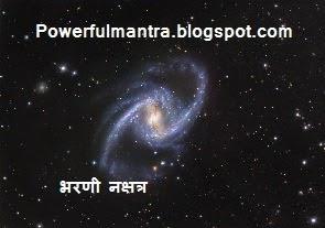 Career Selection for Bharni Nakshtra , भरणी नक्षत्र