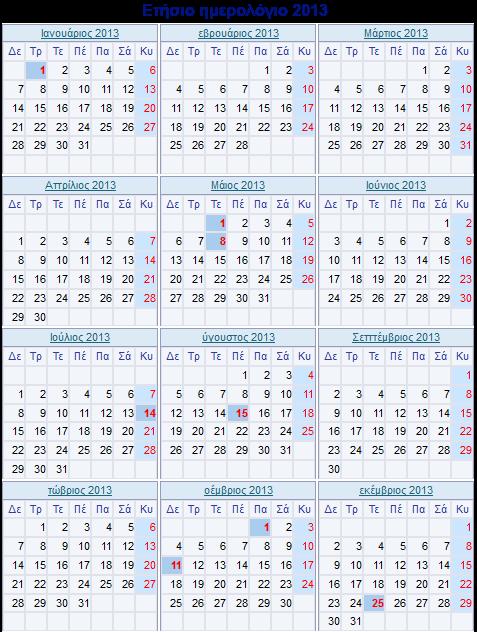 Calendario griego