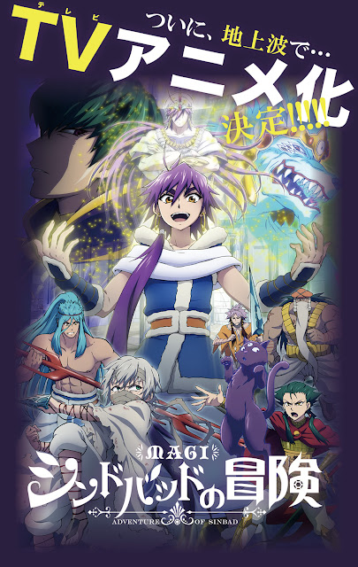 Anime Magi: Sinbad no Bouken już w kwietniu 2016