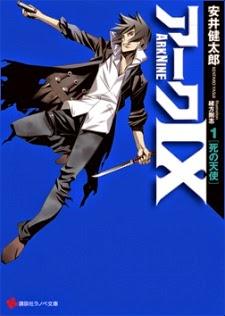 Ark IX OVA
