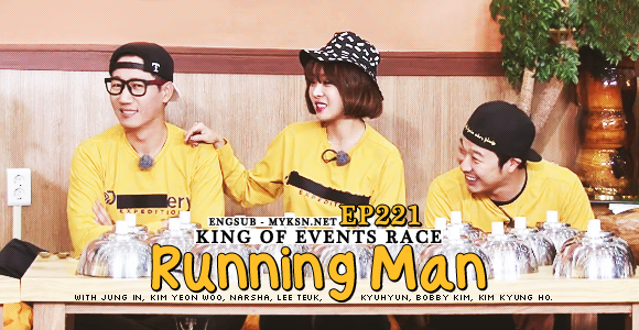 Running Man Episode 221