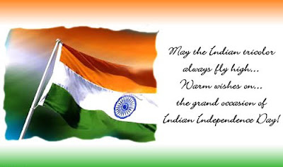 Happy Independence Day Images, Wallpapers, Greetings, Wishes, Shayari