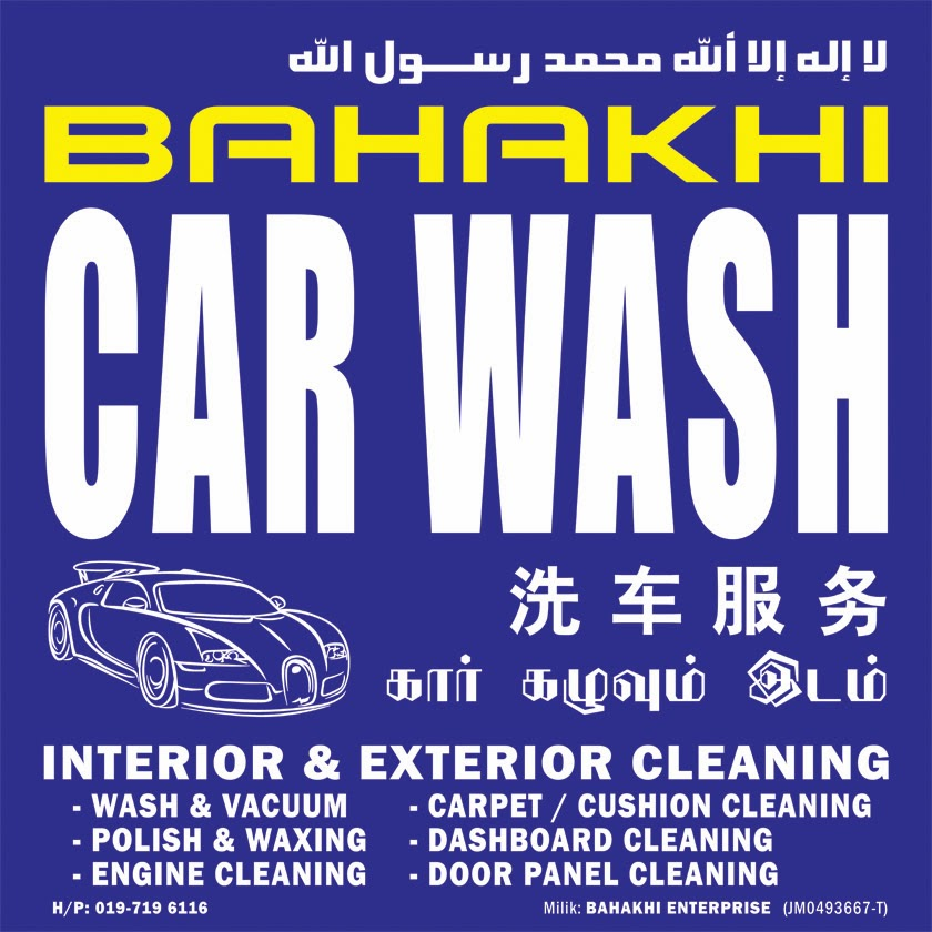 BAHAKHI CAR WASH