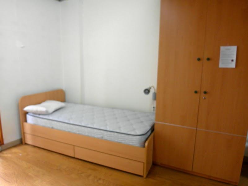 Ewha University Summer Studies International House Dorm Seoul South Korea lunarrive travel blog