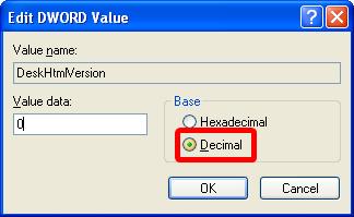 Edit DWORD DeskHtmlVersion