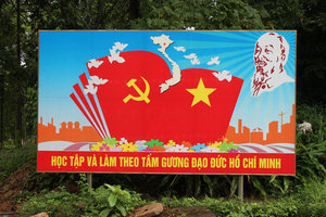 Propaganda poster at the site