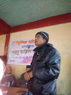 Mungpoo sahitya sansthan