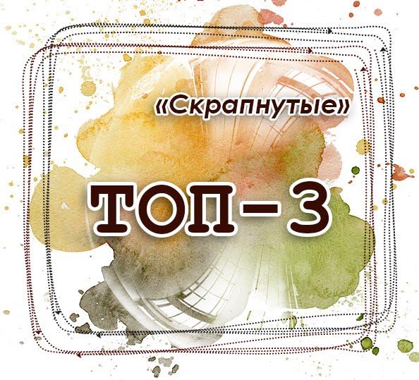 Кошечки и хюгге в ТОПе)))