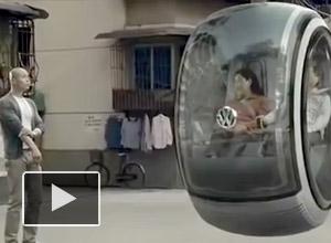 """(شاهد أخر الإختراعات): """"السيارة البيضة"""" تطير بلا أجنحة وبلا عجلات"""
