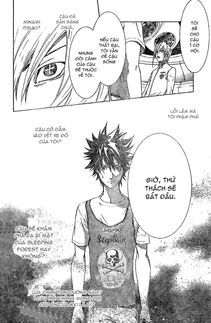 Air Gear Chap 157