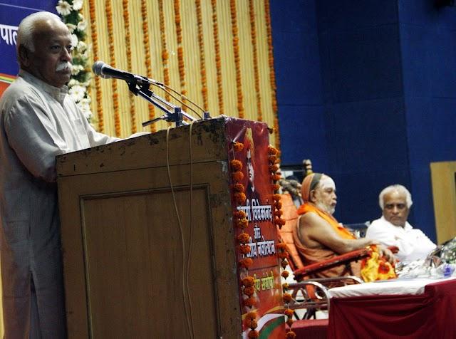 RSS Chief: 'Make Bharat Vishwaguru' - at Bhopal