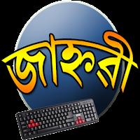 http://jahnabi.org/