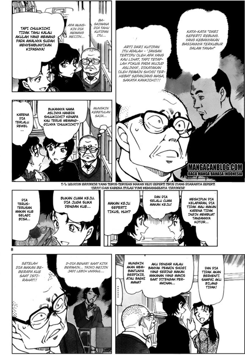 Dilarang COPAS - situs resmi www.mangacanblog.com - Komik detective conan 946 - pasangan yang sebenarnya 947 Indonesia detective conan 946 - pasangan yang sebenarnya Terbaru 8|Baca Manga Komik Indonesia|Mangacan