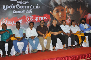 Valiyudan Oru Kadhal Tamil Movie Audio Launch Gallery