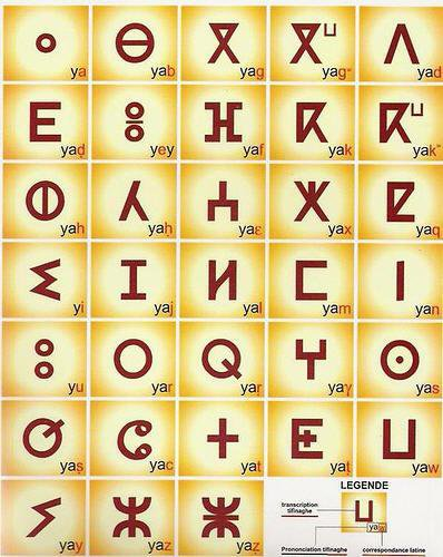 contr u00e9es kabyles  la langue kabyle