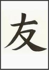IDEOGRAMA CHINO