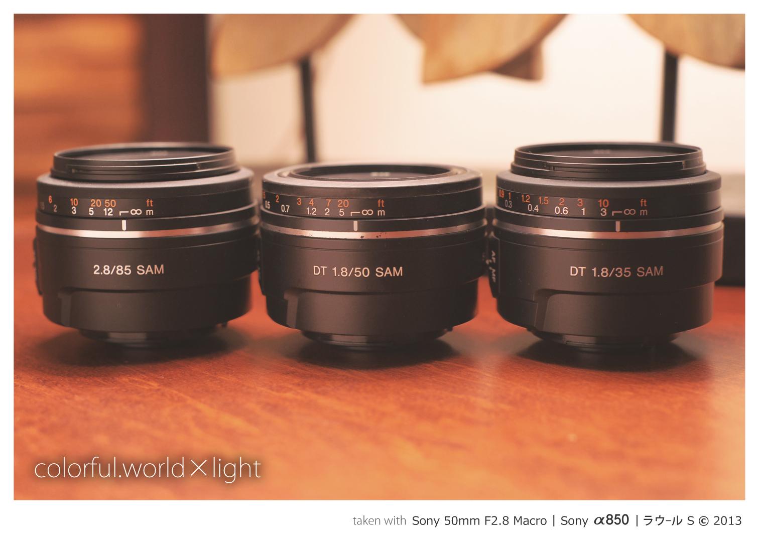 Pipa y Raspao: Reseña × Sony DT 50mm f/1.8 SAM