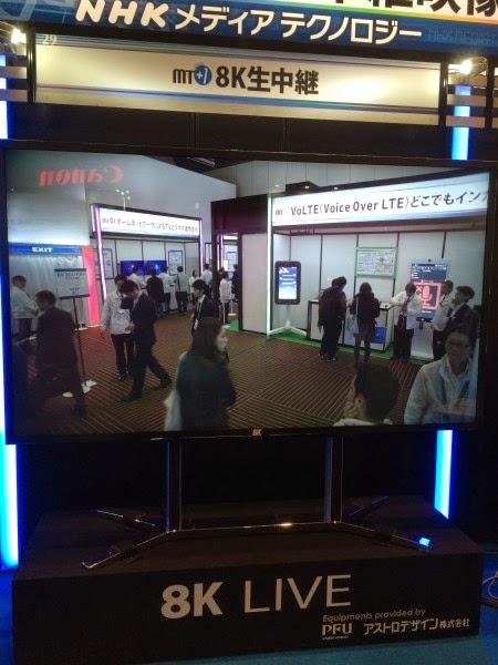 NHK 8K Live Feed