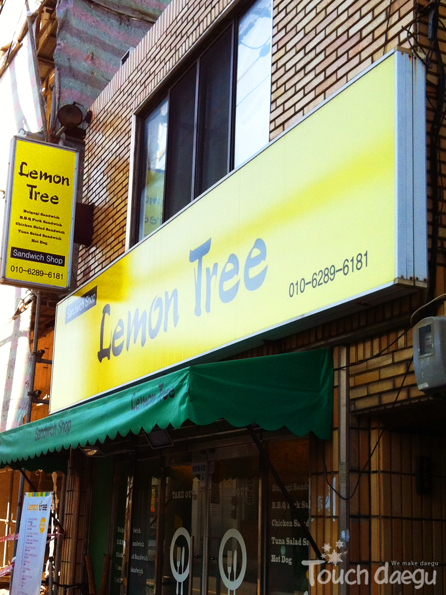 Exterior of Lemon Tree