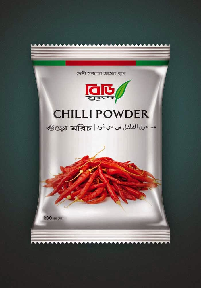 Advertising Archive Bangladesh Bd Food Chilli Powder