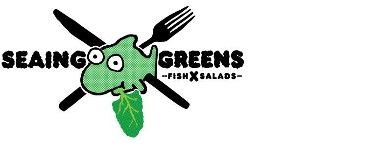 Seaing Greens