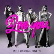 2ne1 sings I love You with full of emotion (music video) (ne love album cover)