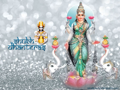 Happy Dhanteras SMS - 2015 Dhanteras Wishes Messages