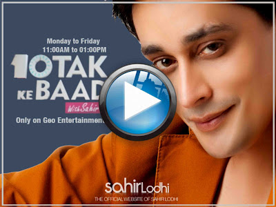 Sahir Lodhi is a Pakistani actor and a host of radio and TV shows. He