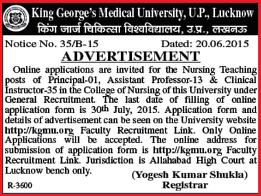 King George's Medical University (KGMU) Lucknow Latest Nursing Teaching Job Opening June/July 2015