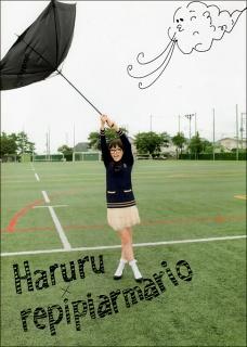 Haruru_repipiarmario