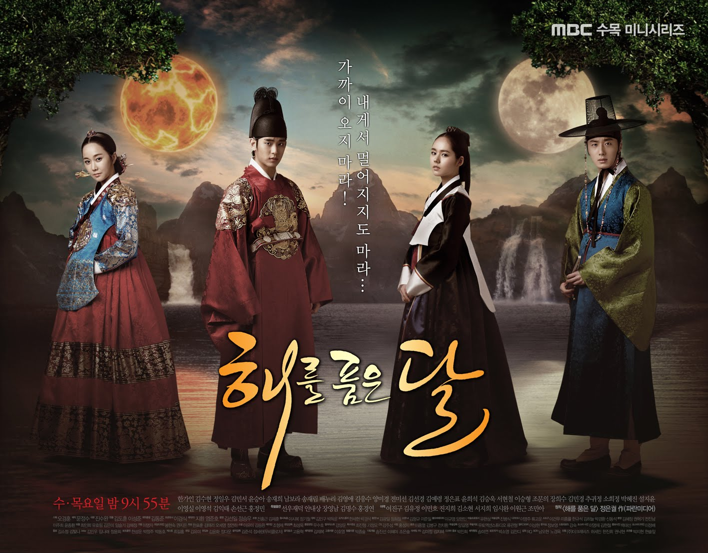 The Moon That Embraces The Sun Episode 9