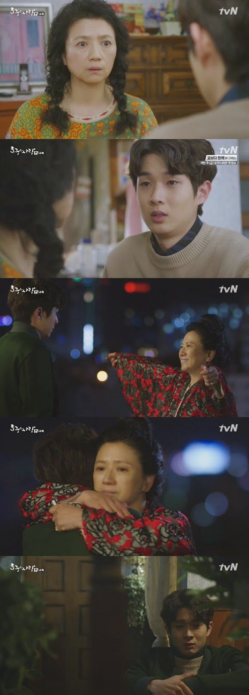 Hogu's Love Episode 14 Review Hogu's Love Episode 14 Hogu's Love Uee Hogu's Love Choi Woo Sik Hogu's Love Lim Seul Ong Hogu's Love Korean Dramas enjoykorea Hogu's Love baby Hogu's Love lee soo kyung