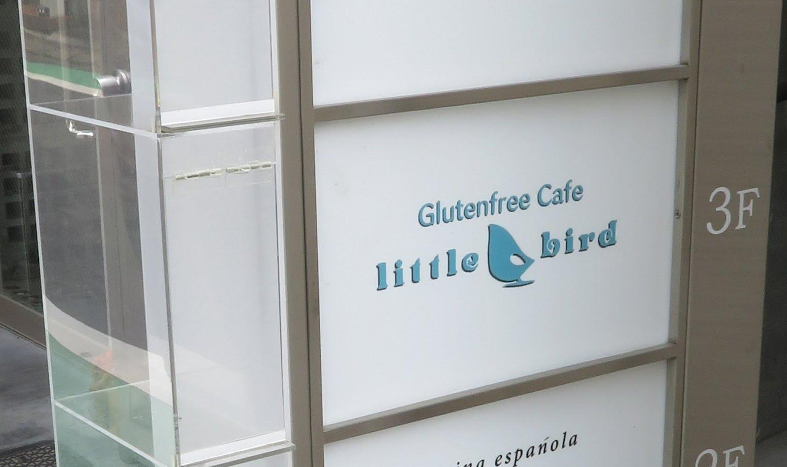 Little Bird Cafe, Tokyo