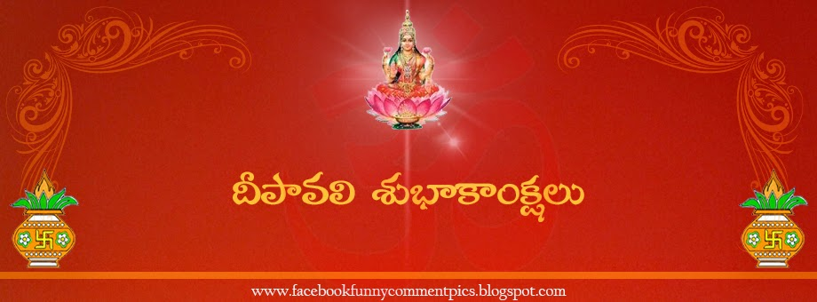 Happy Diwali Greeting Cards Facebook