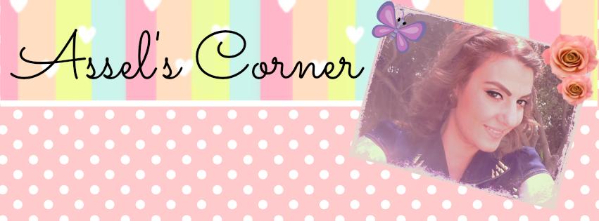 Aseel's Corner