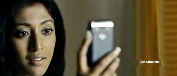 Bedroom 2012 Movie Video Download