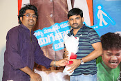 Intelligent Idiots movie audio launch-thumbnail-11