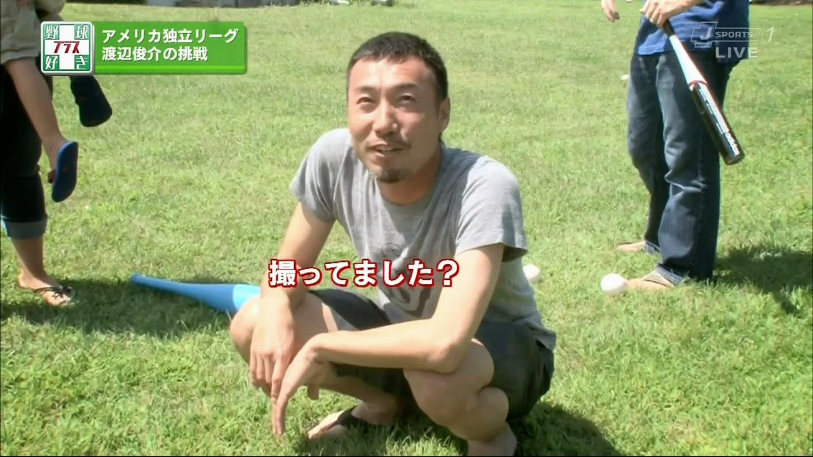 渡辺俊介の画像 p1_35