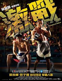 Ji zhan (Unbeatable) (2013) [Vose]