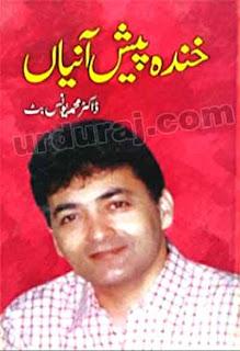 Khunda Paishanian (Tanz-o-Mazah) By Dr. Muhammad Younas Butt complete in pdf