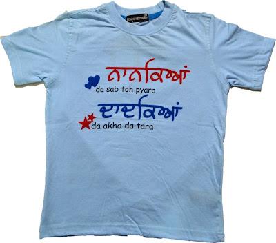 Nanke Dadke (Boliyaan) Song By Raj Ghuman